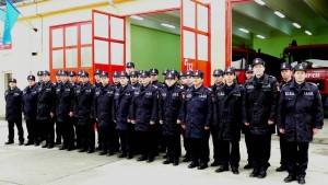 "Garda de Interventie ""Cpt. Adrian Marchis"" Somcuta Mare"